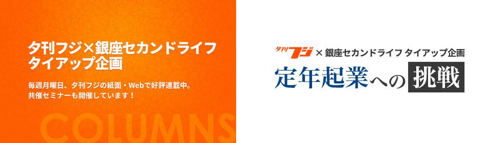 page_header_fuji